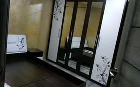 2-комнатный дом помесячно, 50 м², Онеге за 130 000 〒 в Алматы, Медеуский р-н