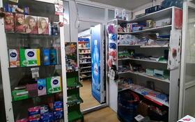 Магазин площадью 59 м², Кривогуза 55 за 25 млн 〒 в Караганде, Казыбек би р-н