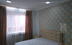 2-комнатная квартира, 44 м², 16/18 этаж посуточно, мкр Юго-Восток, Шахтеров 52а за 7 000 〒 в Караганде, Казыбек би р-н