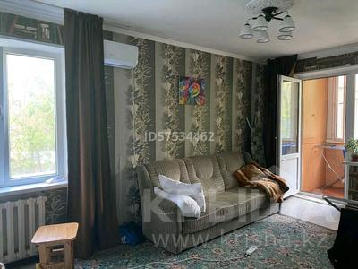 2-комнатная квартира, 46 м², 3 этаж, Мкр Коктем-1 18 за 20 млн 〒 в Алматы — фото 5