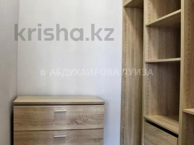 3-комнатная квартира, 110 м² помесячно, мкр Баганашыл 5к12 — Аль-Фараби за 500 000 〒 в Алматы, Бостандыкский р-н — фото 10