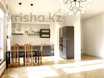 3-комнатная квартира, 110 м² помесячно, мкр Баганашыл 5к12 — Аль-Фараби за 500 000 〒 в Алматы, Бостандыкский р-н — фото 2