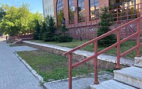 Помещение площадью 100 м², Бейбитшилик — Маскеу за 50 млн 〒 в Нур-Султане (Астана), Сарыарка р-н