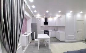 1-комнатная квартира, 48 м², 3/9 этаж посуточно, мкр. Батыс-2, улица Мангилик Ел 20 за 8 000 〒 в Актобе, мкр. Батыс-2