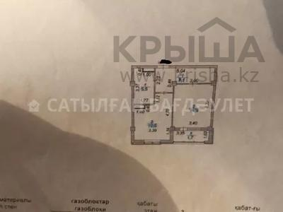 1-комнатная квартира, 45 м², 3/15 этаж, Туркестан — проспект Мангилик Ел за ~ 16 млн 〒 в Нур-Султане (Астана), Есиль р-н — фото 3