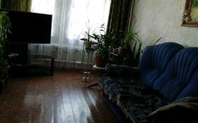 2-комнатный дом, 60 м², 4 сот., Победа 17 — улица Покатилова за 10 млн 〒 в Уральске
