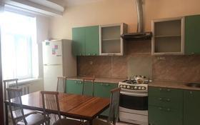 4-комнатная квартира, 200 м², 2 этаж помесячно, Текстильщиков 9А за 200 000 〒 в Костанае