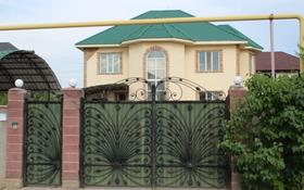 7-комнатный дом, 220 м², 8 сот., Бейбарыс 27 за 42 млн 〒 в Каскелене