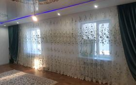 3-комнатный дом, 80 м², 10 сот., Бирлик 35 за 9.5 млн 〒 в Таразе