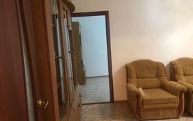 2-комнатная квартира, 48 м², 1/5 этаж помесячно, Есет батыра 110 за 60 000 〒 в Актобе, мкр 5