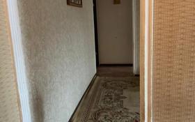3-комнатная квартира, 58 м², 3/4 этаж, мкр №3, Мкр №3 — Абая проспект за 21.8 млн 〒 в Алматы, Ауэзовский р-н