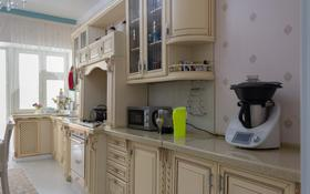 4-комнатная квартира, 190 м², 2/6 этаж помесячно, Кайыма Мухамедханова 7 за 400 000 〒 в Нур-Султане (Астана), Есиль р-н