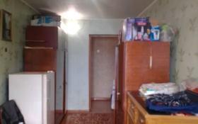 3-комнатная квартира, 60.3 м², 5/5 этаж, Ауэзова 25 за 9 млн 〒 в Риддере