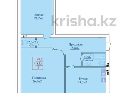 2-комнатная квартира, 85.4 м², 5/6 этаж, мкр. Батыс-2 за ~ 12 млн 〒 в Актобе, мкр. Батыс-2