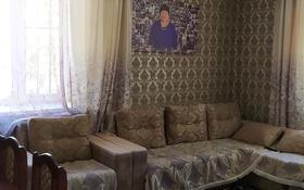 3-комнатная квартира, 75.1 м², 2/2 этаж, Защита 89 за ~ 13.4 млн 〒 в Усть-Каменогорске