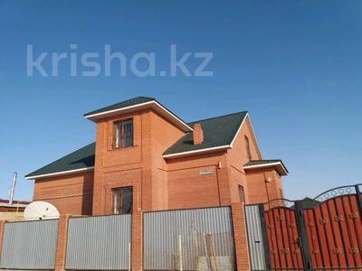5-комнатный дом, 200 м², 10 сот., Альфараби 48 за 25 млн 〒 в