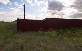Участок 10.062 сотки, Сосновая за 4 млн 〒 в Рудном