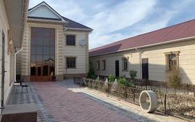 10-комнатный дом, 405 м², 10 сот., Проспект Астана 125 за 95 млн 〒 в