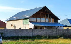 5-комнатная квартира, 230 м², 2/2 этаж, Аккайнар 276 за 18 млн 〒 в Уштереке