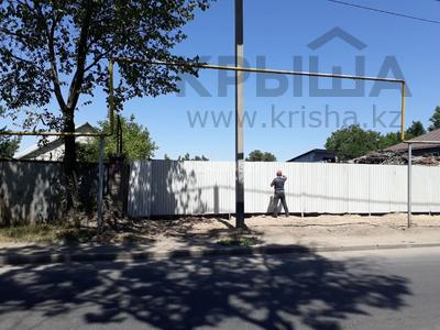 Здание, площадью 800 м², Орманова 84 за 65 млн 〒 в Алматы, Медеуский р-н — фото 3