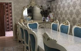 3-комнатная квартира, 73 м², 4/5 этаж, мкр Восток 92 за 24 млн 〒 в Шымкенте, Енбекшинский р-н