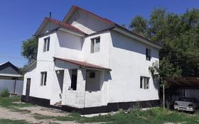 8-комнатный дом, 150 м², 10 сот., Садовая 10 за 16.5 млн 〒 в Байтереке (Новоалексеевке)