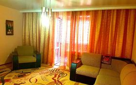 2-комнатная квартира, 65 м², 1/6 этаж посуточно, Жана КалаАбая 65 — Фролова за 8 000 〒 в Костанае