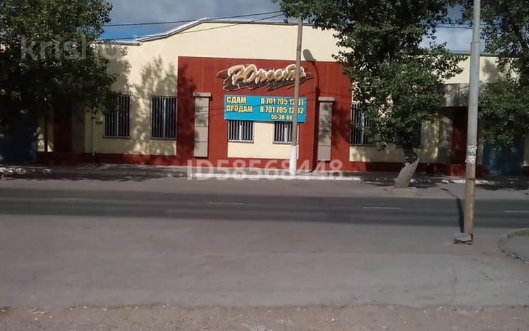 Магазин площадью 1000 м², Бектурова 8 — Торайгырова за 2 000 〒 в Павлодаре