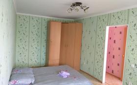 1-комнатная квартира, 45 м², 2/5 этаж по часам, Некрасова 81 за 3 000 〒 в Актобе, Старый город