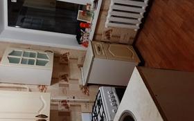 1-комнатная квартира, 30.3 м², 1/5 этаж, Чкалова 2 за 8.5 млн 〒 в Костанае