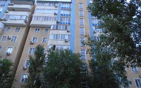 4-комнатная квартира, 100 м², 9/9 этаж, ул. Сатпаева Премьер-Сити 48Д за 39.9 млн 〒 в Атырау