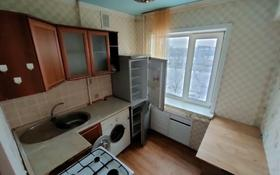 2-комнатная квартира, 43 м², 4/5 этаж, Гёте за 10.5 млн 〒 в Нур-Султане (Астана)