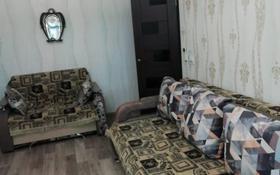 3-комнатная квартира, 58 м², 4/5 этаж, 3 микрорайон 28г за 16.8 млн 〒 в Капчагае