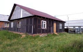 4-комнатный дом, 94.3 м², 10.56 сот., Раздольная 3 за ~ 11.8 млн 〒 в Костанае