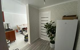 2-комнатная квартира, 36 м², 3/4 этаж, Суюнбая 3а — Куанаева за 8 млн 〒 в Талгаре
