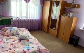 2-комнатная квартира, 48 м², 2/2 этаж, Халтурина 6 за 8 млн 〒 в Риддере