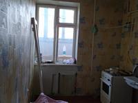 1-комнатная квартира, 27.4 м², 4/5 этаж