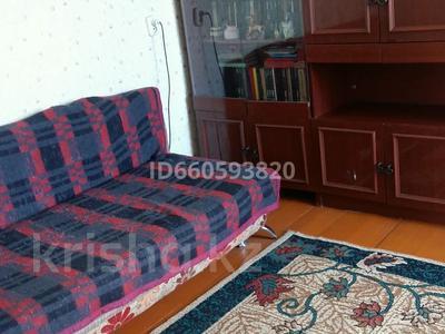 4-комнатный дом посуточно, 64 м², Лесная 1а 2 за 25 000 〒 в Бурабае — фото 10