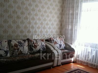 4-комнатный дом посуточно, 64 м², Лесная 1а 2 за 25 000 〒 в Бурабае — фото 5