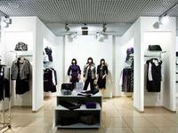 Магазин площадью 242 м²