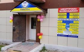 Офис площадью 99 м², улица 10 лет Независимости 33 за 13 млн 〒 в Абае