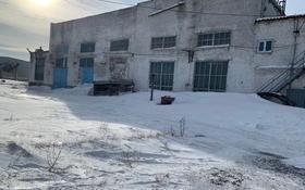 Промбаза , Проиышленная 55Б за 1.5 млн 〒 в Аксу