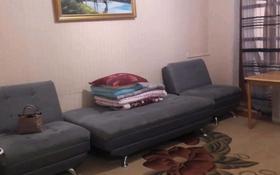 2-комнатная квартира, 70 м², 5/5 этаж помесячно, Айтеке би 10 — Айтиева за 100 000 〒 в Таразе