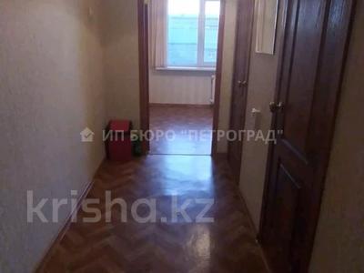 5-комнатная квартира, 105 м², 3/10 этаж, Жукова за 23 млн 〒 в Петропавловске — фото 5