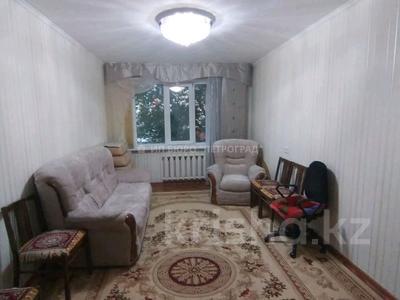 5-комнатная квартира, 105 м², 3/10 этаж, Жукова за 23 млн 〒 в Петропавловске — фото 8