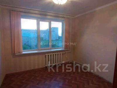 5-комнатная квартира, 105 м², 3/10 этаж, Жукова за 23 млн 〒 в Петропавловске — фото 10