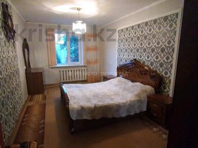 5-комнатная квартира, 105 м², 3/10 этаж, Жукова за 23 млн 〒 в Петропавловске — фото 12
