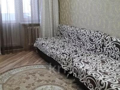 2-комнатная квартира, 45 м², 3/5 этаж посуточно, Строительная 38 — М. Ауэзова за 7 000 〒 в Экибастузе — фото 12