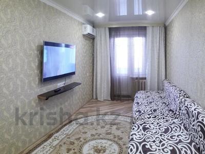 2-комнатная квартира, 45 м², 3/5 этаж посуточно, Строительная 38 — М. Ауэзова за 7 000 〒 в Экибастузе — фото 8