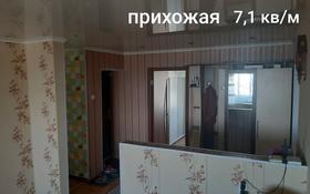 4-комнатная квартира, 77.6 м², 5/5 этаж, Костанайская 12 за ~ 14 млн 〒 в Рудном